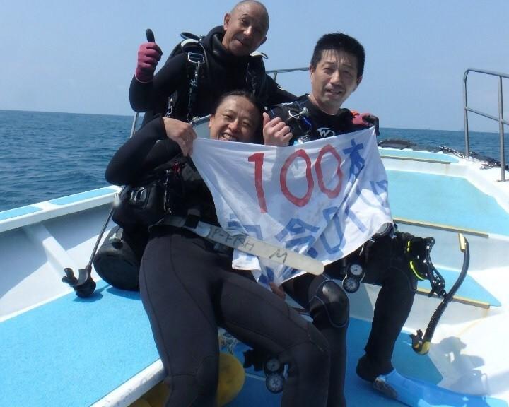 Nさん100本記念ダイビング
