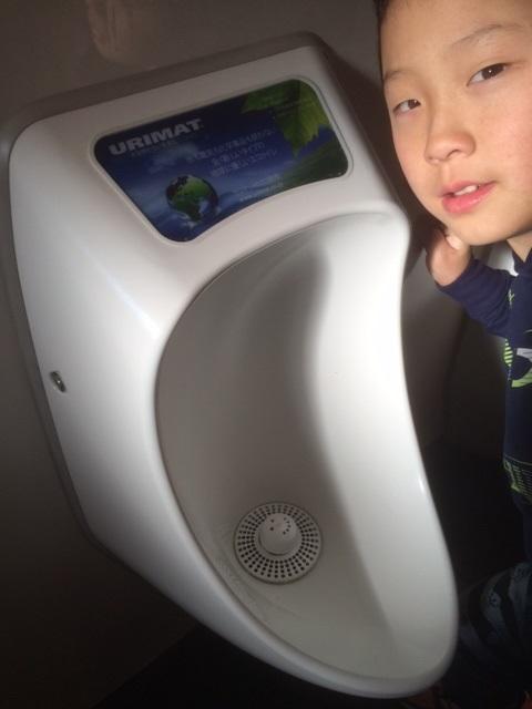 人生初!トイレで記念撮影
