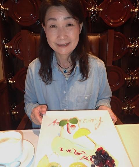 ○○Anniversary Cake