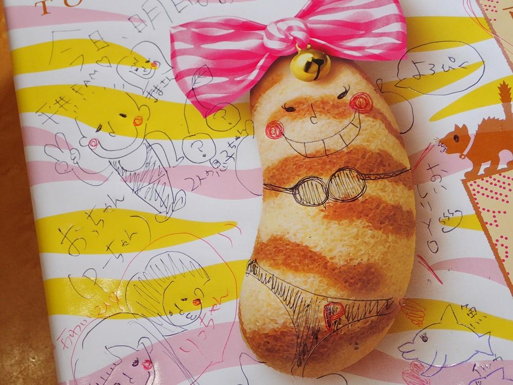 お土産は、ナイスな絵が描かれた東京バナナ