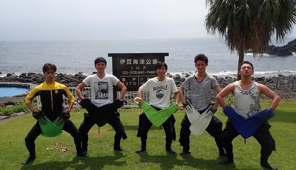 伊豆海洋公園・体験男祭り