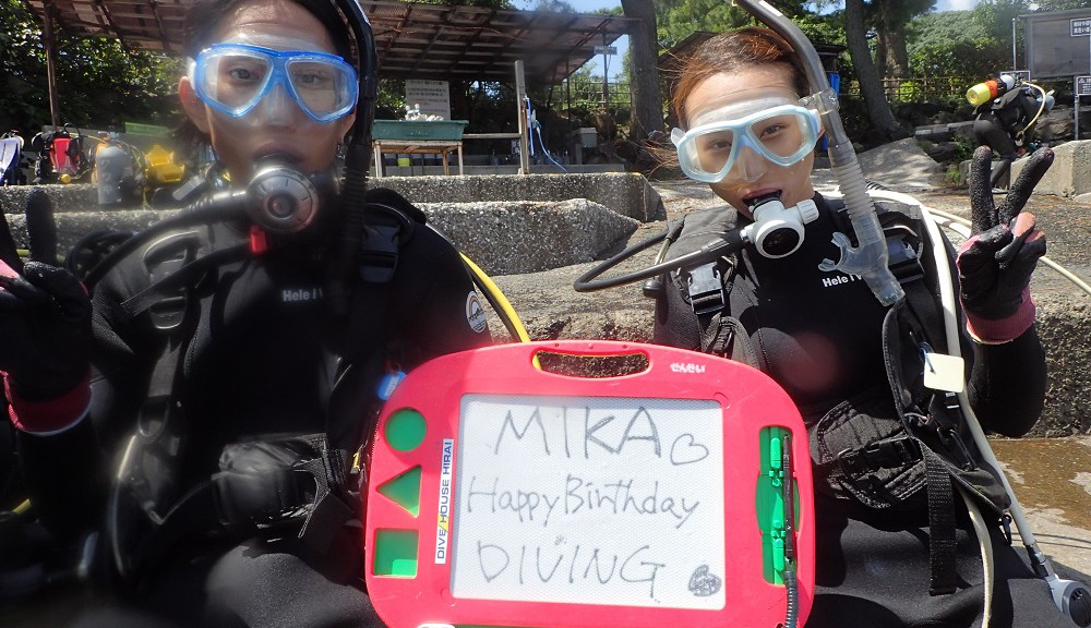 HappyBirthday・Miss.MIKA
