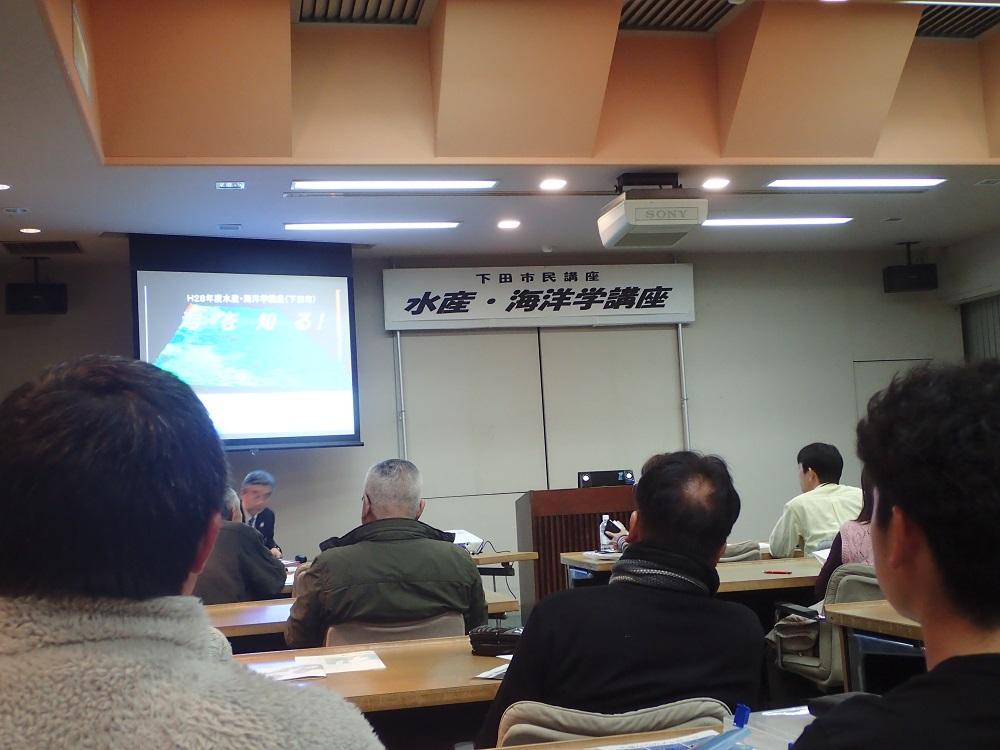 下田市民文化会館にて