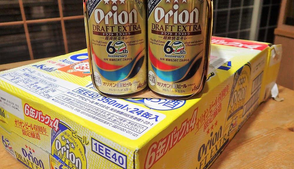 60th Anniversary ORION BEER