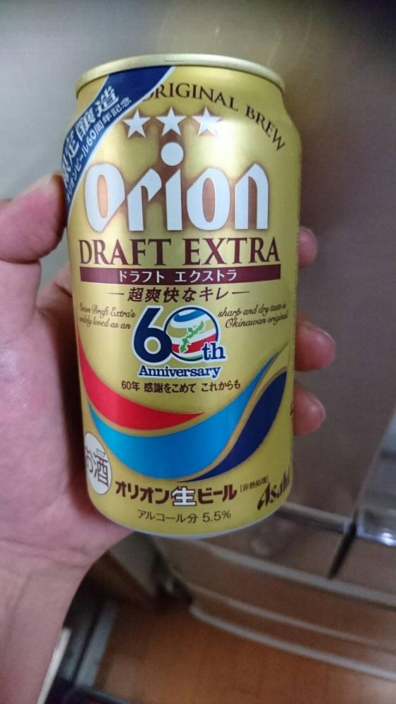 オリオンビール60周年記念