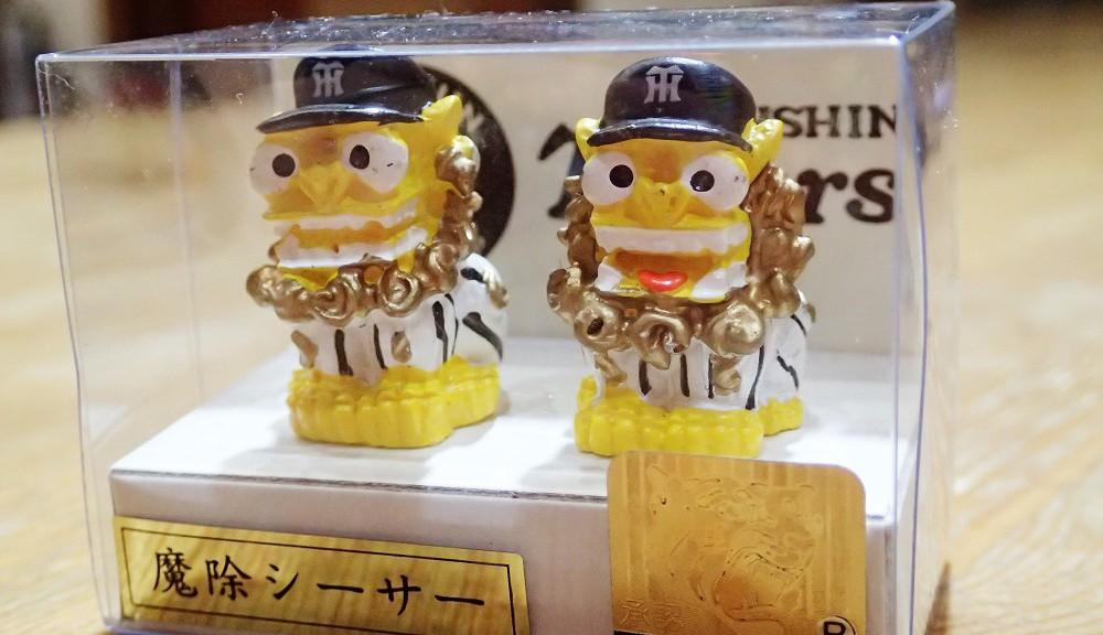 虎シーサー・沖縄土産!
