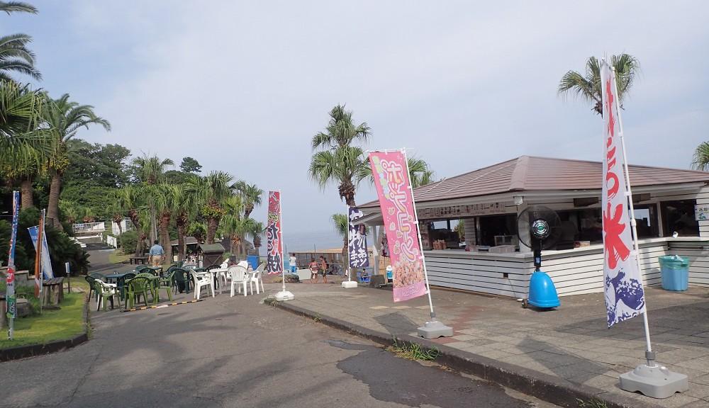 伊豆海洋公園・海の売店オープン