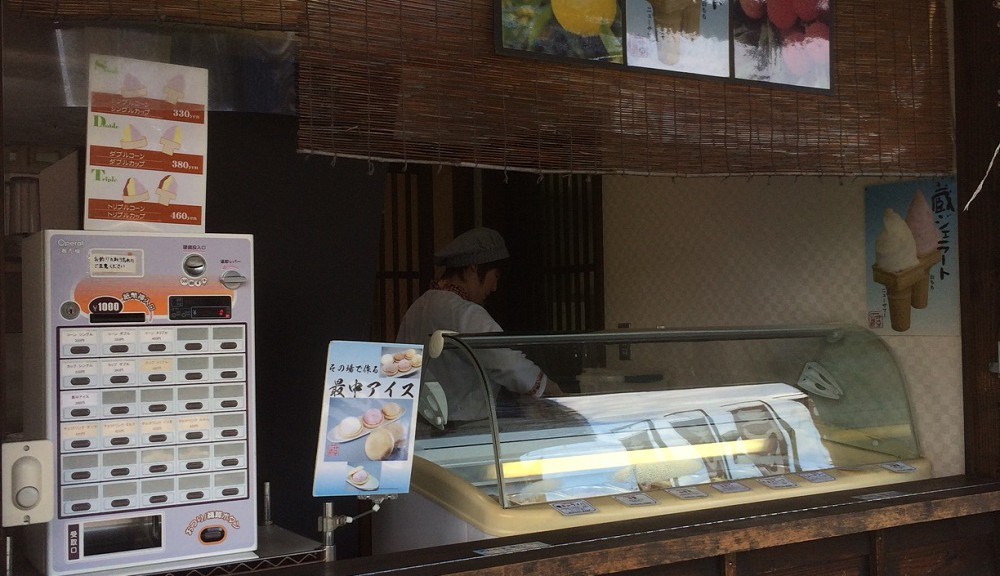 和的なソフトクリーム販売スペース・一の蔵