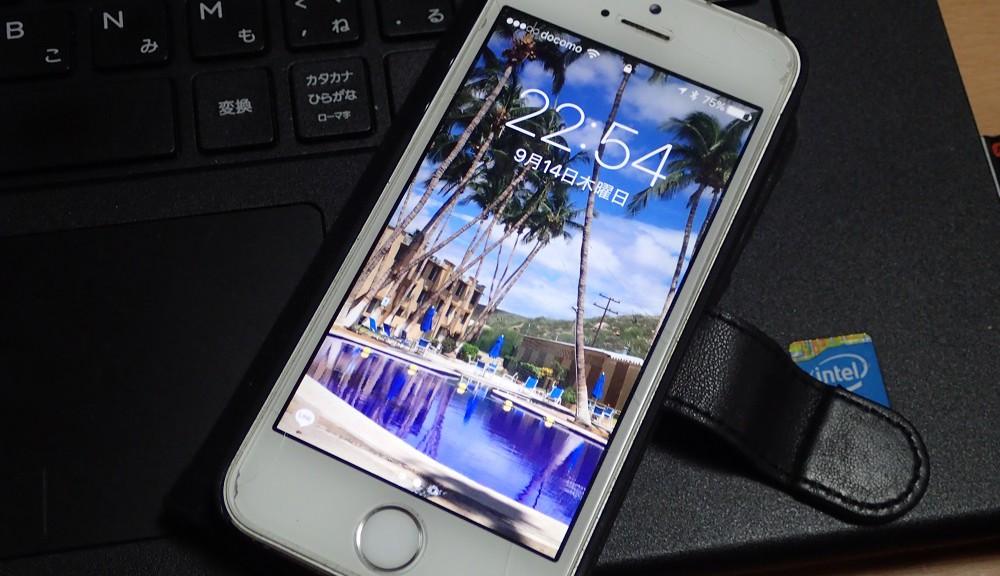 現在、iphone5s