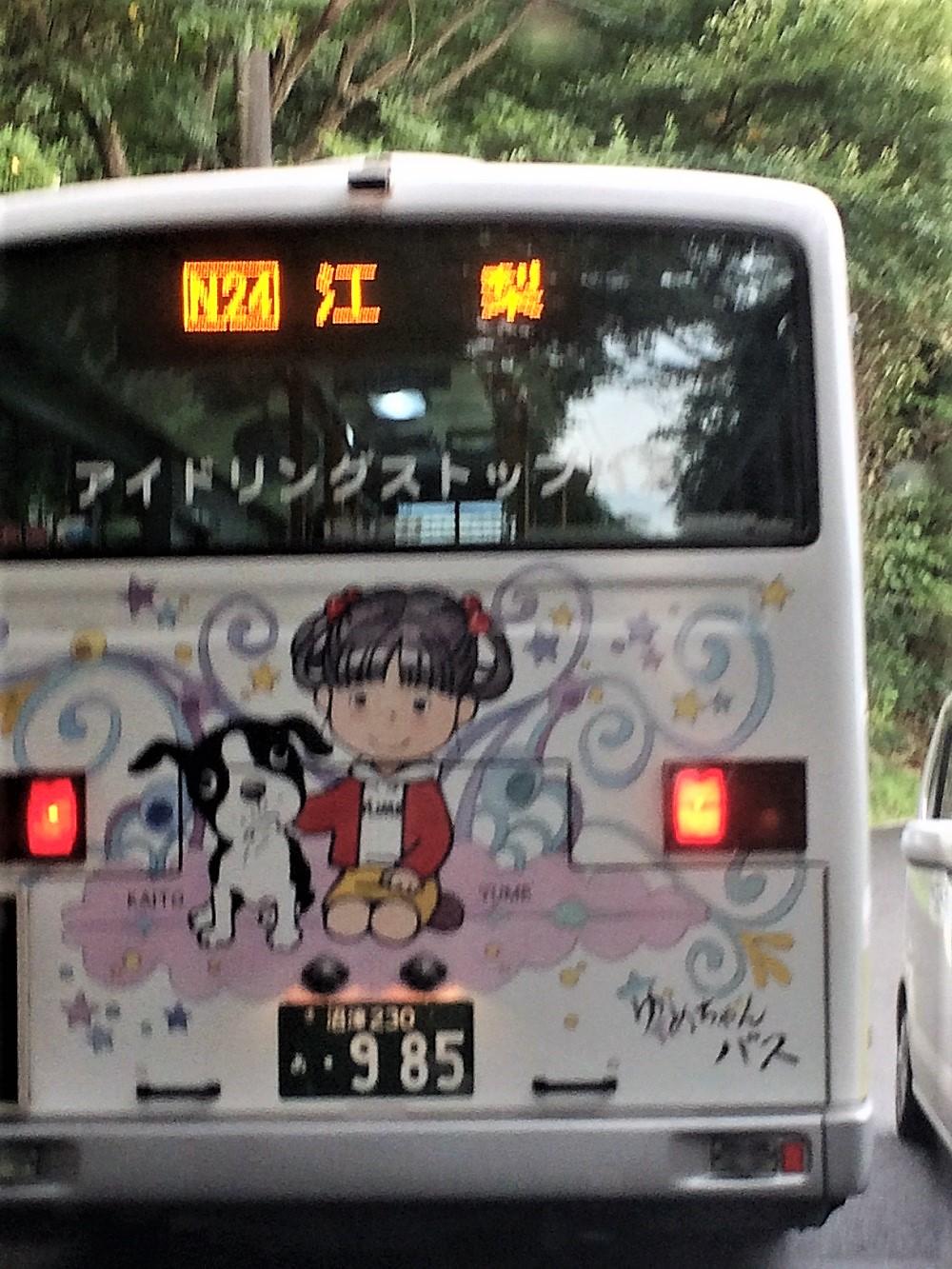 大瀬崎方面、江梨行バス