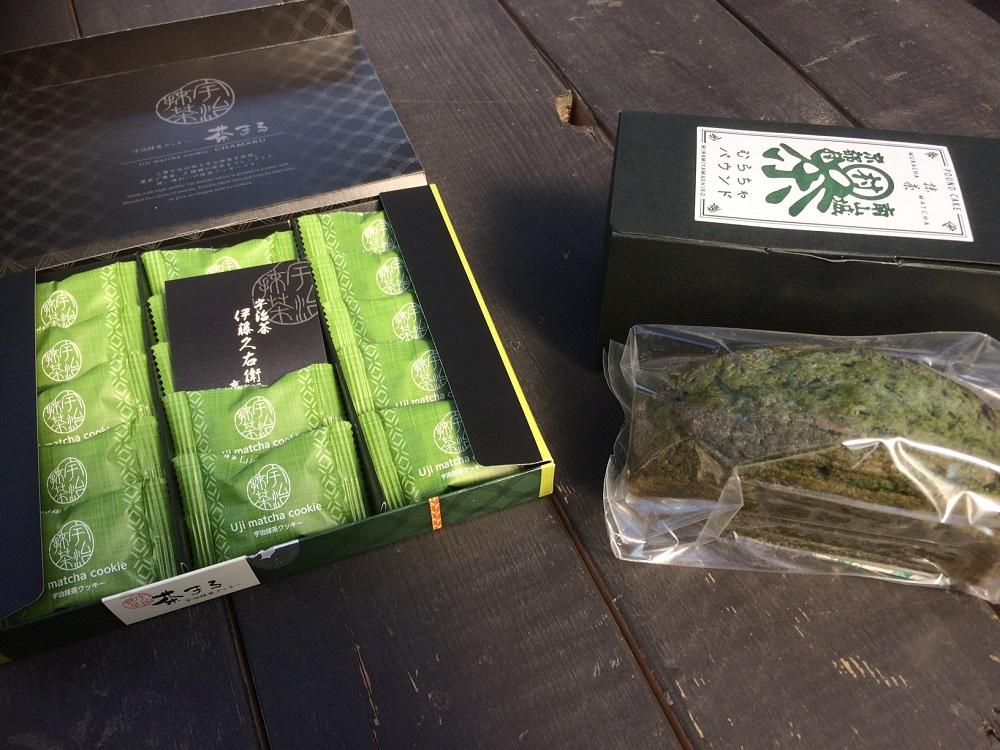 京都のお土産、抹茶クッキーとパウンドケーキ