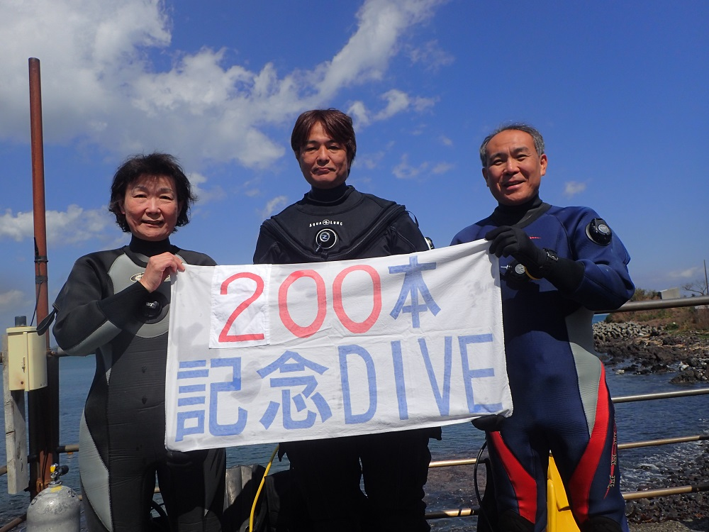 Sさん、200本記念ダイビング From川奈