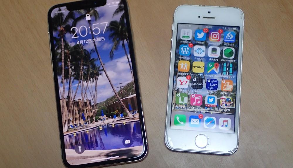 iPHONEXとiPHONE5s