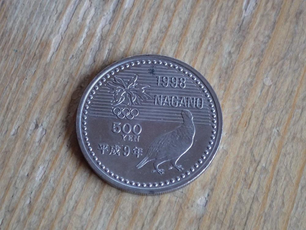 長野オリンピック記念コイン表?