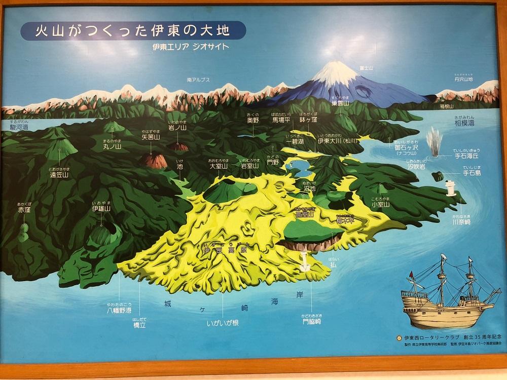 城ヶ崎海岸・火山が作った地形