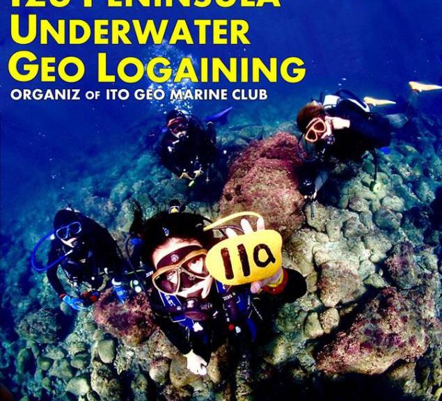 水中ロゲイニング大会開催