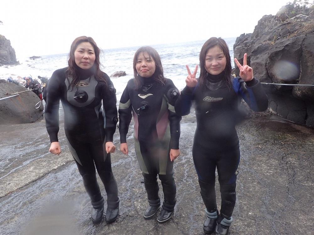 あ~あ~楽しかった、初めての伊豆体験ダイビング
