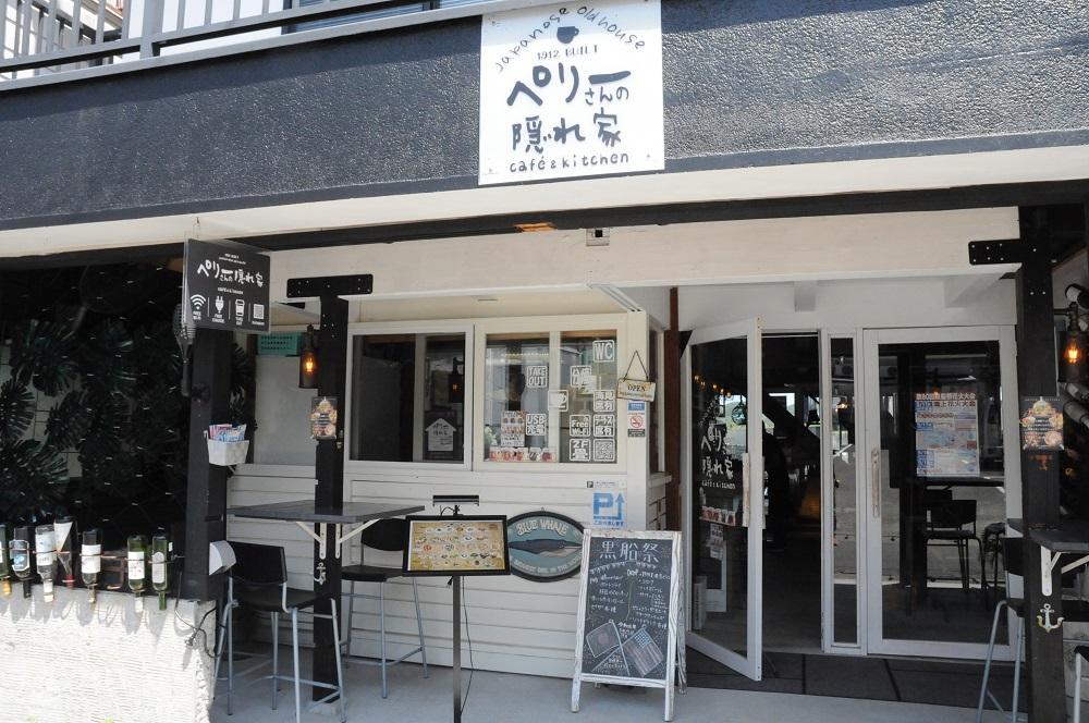 下田カフェ・ペリーさんの隠れ家
