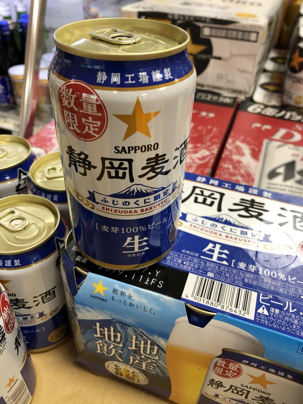 静岡限定販売・静岡麦酒