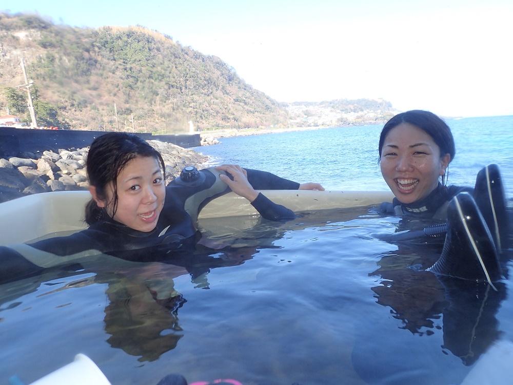 体験ダイビング後は露天風呂にダイブ